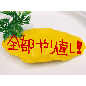 Neta_002_cocolog_oekaki_2009_06_29_