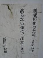 Img_0709_2